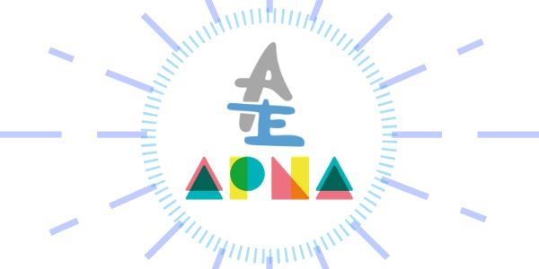 APNA pasa a formar parte de la gran familia de la Confederación.